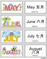 month flashcard1